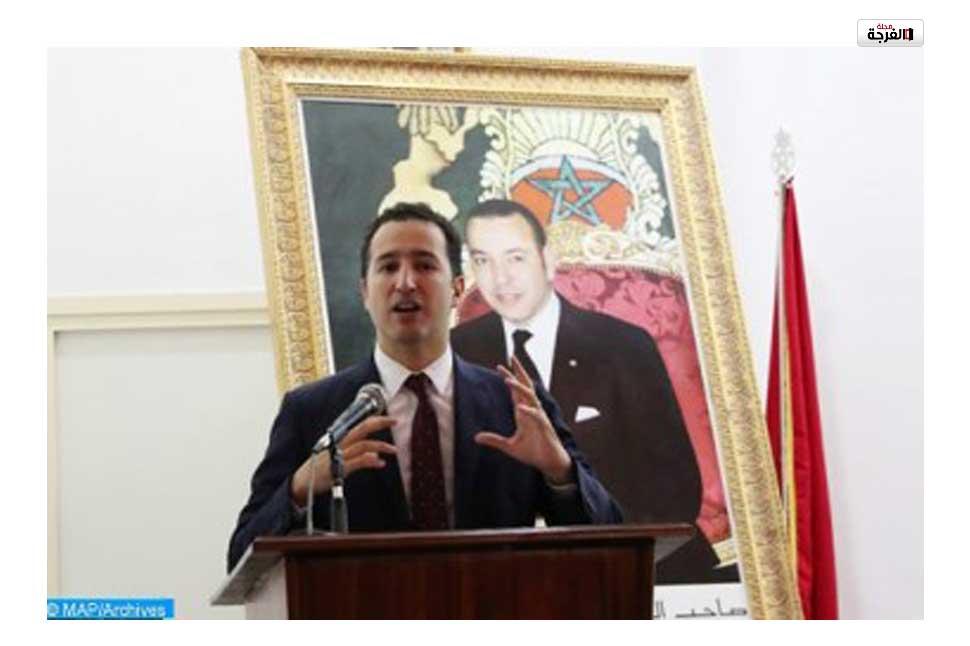 بالمغرب: 791 مليون درهم لتأهيل قطاعي الثقافة والرياضة بجهة فاس مكناس