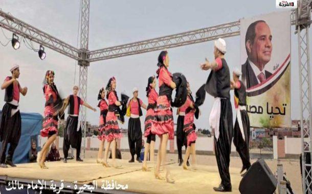 بمصر: 74 نشاط للثقافة فى 21 قرية تتبع 6 محافظات بمبادرة حياة كريمة