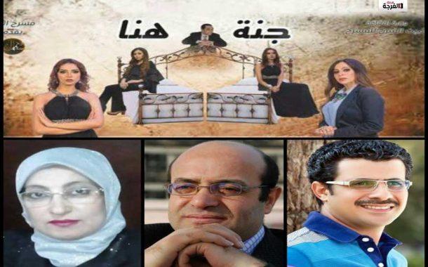 بمصر: