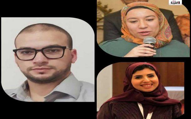رابطة الإنتاج المسرحي العربي المشترك تعلن نتائج مسابقتها
