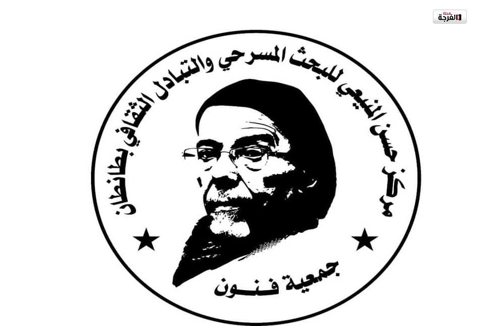 بالمغرب: سلسلة لقاءات ثقافية بمركز حسن المنيعي تستقطب المبدعين من مختلف البلدان العربية