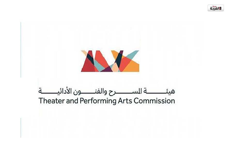 بالسعودية: سمو وزير الثقافة يرعى حفل تدشين إستراتيجية هيئة المسرح والفنون الأدائية