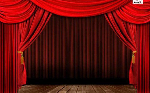 بتونس: تفاصيل الدورة الثالثة لمهرجان « مسارات المسرح » بالمهدية/ ر ت