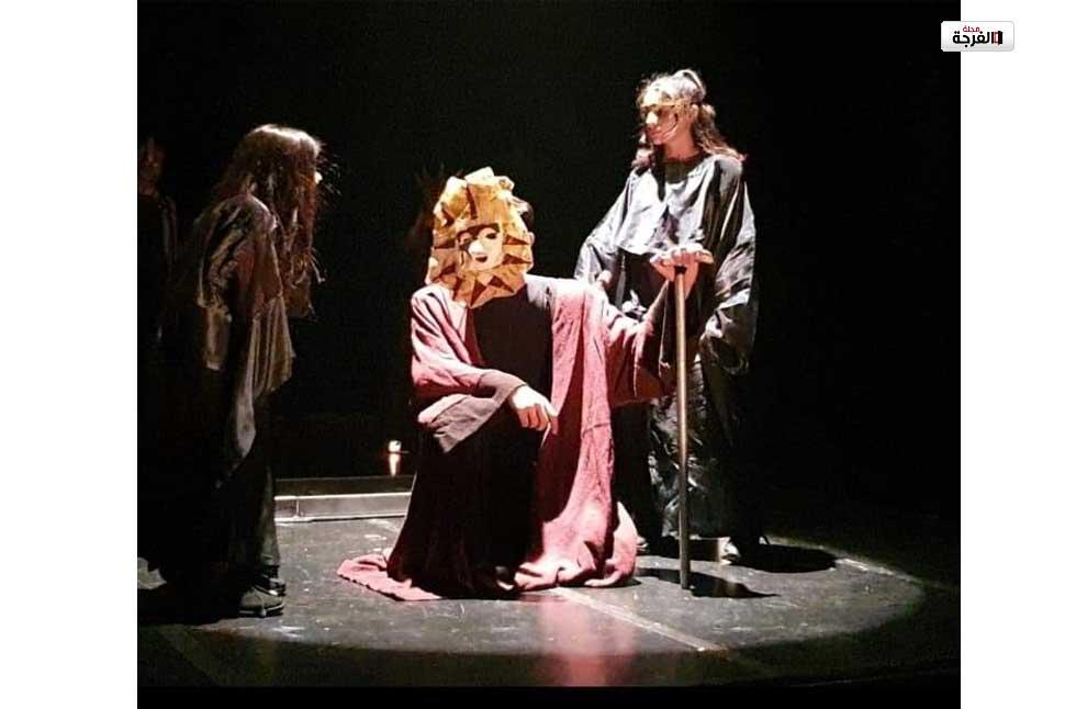 بالأردن: عرض مسرحية: