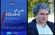 بالمغرب: بعد الغد.. معهد الفرنسي بمكناس يحتضن العرض الاول لمسرحية: