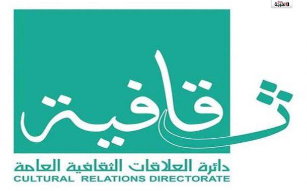 مسابقة عراقية للنص المسرحي
