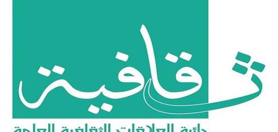 بالعراق: كشف أسماء المرشحين للتنافس على جائزة أفضل خمسة نصوص مسرحية