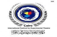 بمصر: مهرجان القاهرة الدولي للمسرح التجريبي يعقد دورته الثامنة والعشرين في ديسمبر 2021