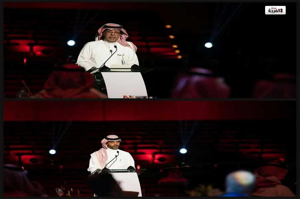 بالسعودية: هيئة المسرح والفنون الأدائية تدشن إستراتيجيتها لتطوير القطاع المسرحي في المملكة