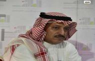 بالسعودية: أدبي الطائف يدشّن الأعمال المسرحية للكاتب المسرحي فهد الحارثي