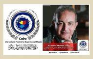بمصر: معرض للتصميمات المسرحية ضمن فعاليات مهرجان القاهرة الدولي للمسرح التجريبي/ بشرى عمور