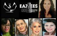 بمصر: مؤتمر صحفي للإعلان عن تفاصيل إيزيس الدولي لمسرح المرأة/ منى شديد