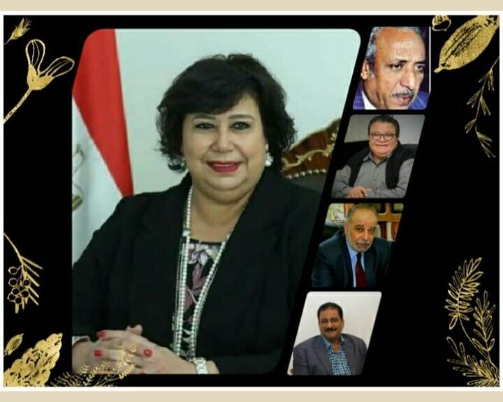 الأحد القادم... فيلم تسجيلي عن الراحل صلاح عبد الصبور  ودراسة تتناول