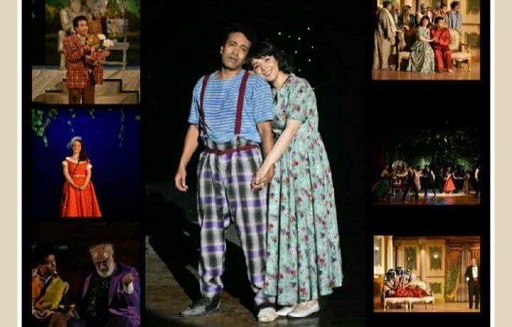 """بمصر: بالصور .. أول ليالى العرض المسرحي """"حلم جميل"""""""