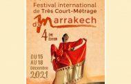 بالمغرب: الدورة الرابعة لمهرجان مراكش الدولي للفيلم القصير جدا تكشف عن لائحة افلامها/ بشرى عمور