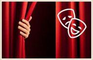 بتونس: مسرحية
